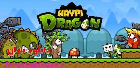 دانلود بازی كم حجم و بسيار جذاب Haypi Dragon v1.4.0