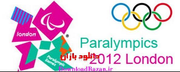 جدول رده بندی مدال های پارالمپیک ۲۰۱۲ لندن تا 14 شهریور