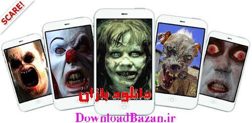 دانلود نرم افزار ترسناک Scare Your Friends – SHOCK! v5.3 برای آندروید