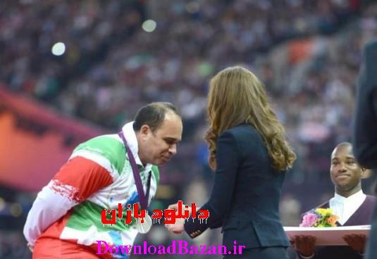 دانلود كليب دست ندادن ورزشکار ایرانی با همسر شاهزاده انگلیسی