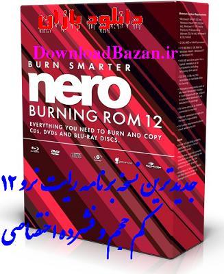 دانلود برنامه رايت نرو 12 - Nero Burning ROM 12 Multilingual