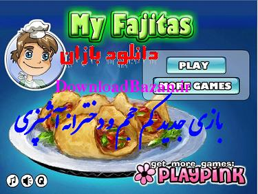 بازی اشپزی باربی http://downloadbazan.ir/category/download-new/download-software/pc-game/fun-2fun/flash-games/page/3/