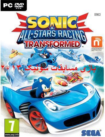 بازی زیبای مسابقات سونیک Sonic 2013