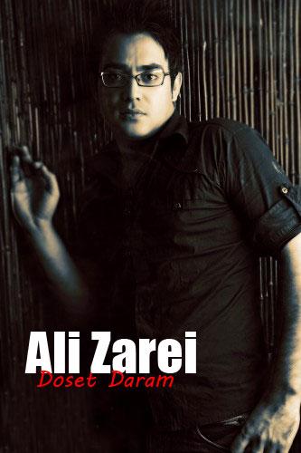 Alizarae_2013