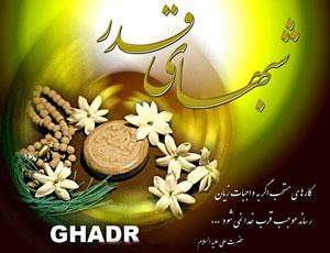 Shabe-ghadr1