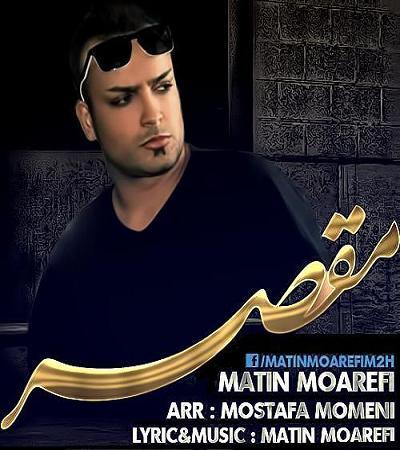 Matin Moarefi - Moghaser 92