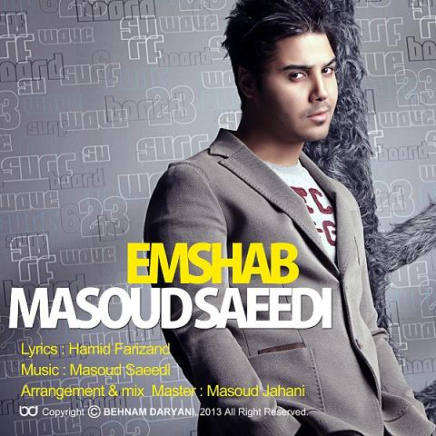 دانلود آهنگ جدید و بسیار زیبای مسعود سعیدی