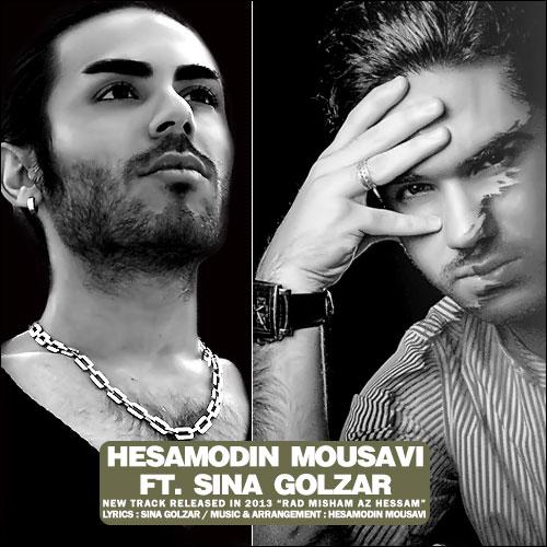 Mousavi-Golzar