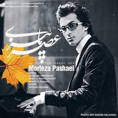 MortezaPashaei-AsrePaeizi