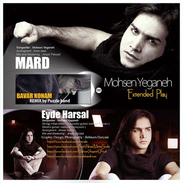 Mohsen Yeganeh - EP Album 92