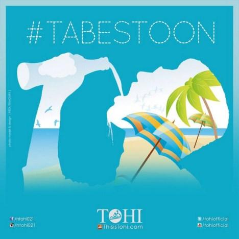 Hossein Tohi - Tabestoon