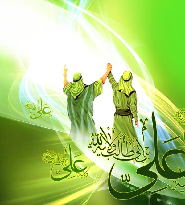 اشعار و دوبیتی های جدید عید غدیر خم 95