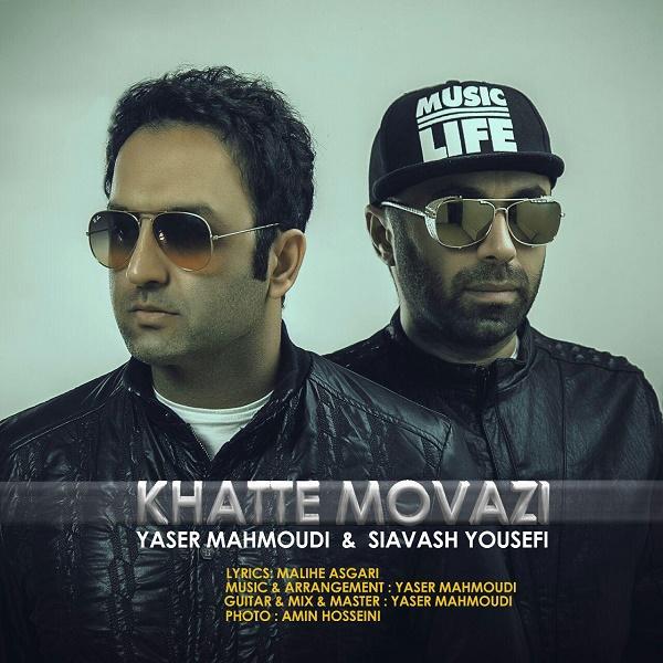 دانلود آهنگ جدید خط موازی سیاوش یوسفی و یاسر محمودی 95