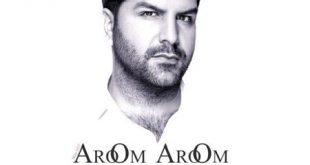 دانلود آهنگ جدید 96 - آهنگ عاشقانه مجید خراطها بنام آروم آروم