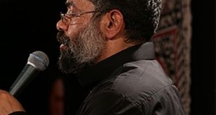 دانلود نوحه و مداحی جدید شهادت حضرت علی محمود کریمی 96