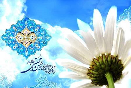 اس ام اس جدید تبریک ولادت امام حسن (ع) 96