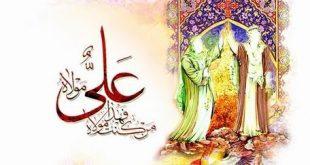 اس ام اس جدید تبریک عید غدیر خم 96